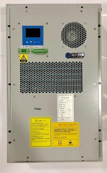 F. RACK SERVER CABINET AR CONDICIONADO 60HZ 800W HW800G-A BR