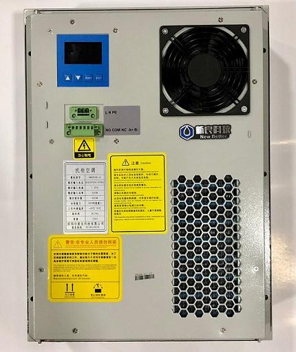 F. RACK SERVER CABINET AR CONDICIONADO 60HZ 450W HW450G-A BR