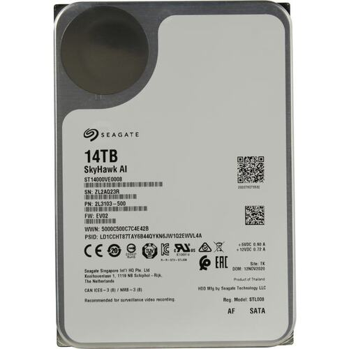 HD 14TB SEAGATE SURVEILLANCE SATA6 7200RPM ST14000VE0008